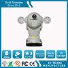 Камера IP высокоскоростная PTZ напольного варианта HD ночи 150m (SHJ-HD-ST-NL)
