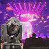 Luz principal móvil de la viga de la venta de la etapa caliente del profesional 7r Sharpy 230W para el funcionamiento del acontecimiento de la etapa