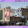 P25 높은 광도 옥외 큰 발광 다이오드 표시 스크린 위원회 공장