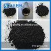 希土類永久マグネット合金のPraseodymiumの酸化物