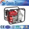 최신 판매 가솔린 엔진 - 몬 수도 펌프