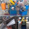 [دوور فرم] فولاذ قطاع جانبيّ لف يشكّل آلة