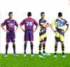 Men Sports Wear (AKFS2)를 위한 축구 Shirt Football Soccer 저어지