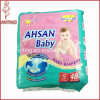 Breathable PET Film Suppliers von Disposable Baby Diaper China