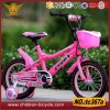 2016 Hot Sale Kids Bikes with Basket and Training Wheel
