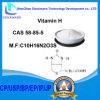 99% de vitamina Biotina como suplementos nutricionais (CAS: 58-85-5)