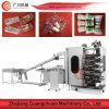 Superficie curva de la máquina de impresión CUPS y contenedores