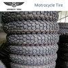 Tubo interior de la motocicleta de gran calidad y precio de fábrica de neumáticos Moto Tubo(2.75-17)