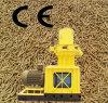 Presse de granule de biomasse