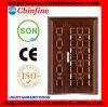 Porte ONU-Normale (CF-U015)