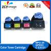 Наградное Toner Cartridge для Color (Npg-35/Gpr23/C-Exv21)