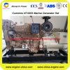 Saleのための200kw Marine Diesel Generator