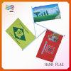 Polyester-wellenartig bewegende Markierungsfahne/Bekanntmachen der Handmarkierungsfahnen-Fahne (HYHF-AF063)