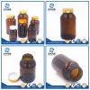 Heiße verkaufende bernsteinfarbige pharmazeutische Glasflasche für Pillen und Kapseln
