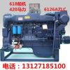 Weichai 618 de Mariene Dieselmotor 6126azlc van Motoren 420HP