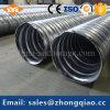 Низкоуглеродистый гальванизированный трубопровод металла стальной полосы