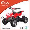 판매를 위한 Kdis를 위한 49cc ATV
