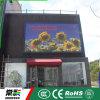 P6 im Freien RGB farbenreiche bekanntmachende LED-Bildschirmanzeige
