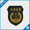 중국 경찰 제복을%s 고품질 길쌈된 기장 또는 레이블