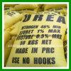 尿素46の化学薬品窒素肥料