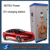 Electric Vehicles를 위한 DC Quick Chargers
