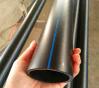가스 공급을%s 최상 HDPE 가스 Pipe/HDPE 관