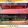 P10 Один цвет сообщения дисплей со светодиодной подсветкой экрана