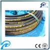 ID 3/8  la norme DIN EN853 1SN Le flexible hydraulique (180bars) pour l'excavateur
