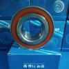 Roulements automatiques de moyeu de roue - Dac35720033 Beraings pour des voitures de Peugeot