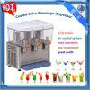 製造業者供給によって冷却されるジュースの飲料ディスペンサー