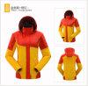 Куртка мягкой зимы повелительниц раковины теплая