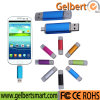 4-64GB 주문 로고 이동 전화 이중 OTG USB 섬광 드라이브