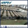 Шланг всасывания масла/воды давления высокого качества промышленный резиновый