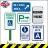 Оптовая торговля низкая цена треугольник шоссе предупредительный знак