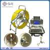 Robot impermeabile della macchina fotografica di controllo dell'impianto idraulico di V8-3388PT 360 Degreew con il cavo rigido della vetroresina di 7mm