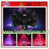 단계 레이저 광 8 클로 Rgbyw LED 춤 빛