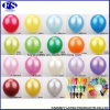 結婚式および党のための1.5g真珠の気球