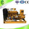 承認されるLPG CNGの液化天然ガス20-600kwの天燃ガスの発電機のセリウムISO