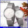 Service-Quarz-Form-Paar-Armbanduhr (Wy-057GA) anpassen