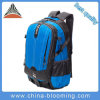 40L男女兼用旅行バックパックをハイキングするナイロン防水スポーツの肩
