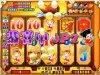 Del doppio slot machine del Governo del video gioco della moneta del casinò giù da vendere i fornitori Yw