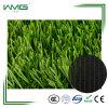 35mm U 모양 숲 연두색 합성 잔디 뗏장 양탄자