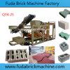 Конкретные кирпича и бетонных блоков - Автоматическая асфальтирование бумагоделательной машины блока цилиндров
