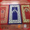 東洋のカーペットのペルシャの東洋の敷物パターンデジタルによって印刷される敷物