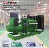 Gerador de gás natural de fábrica de 200kw ajustado para a Rússia