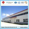 La estructura de bastidor de acero de la construcción de edificios Empresa