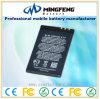 Nokia 8820のためのBL-6U電池細胞