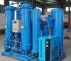 Высшее качество Psa генератор кислорода для промышленности / больницы (РБП-80)