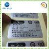 Étiquette d'étagère électronique de laser de marque de distributeur de papier de collant (JP-S089)