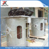 Печь электрической индукции металлолома плавя (GW-1T)